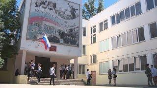 Волгоградские школьники написали ЕГЭ по математике базового уровня