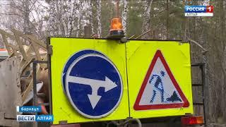 В Барнауле приступили к ремонту Лесного тракта