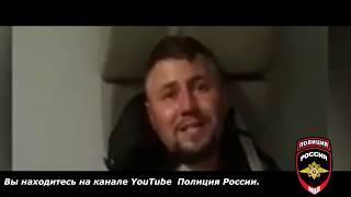ДЕБОШИР В САМОЛЕТЕ    /  на борту самолета