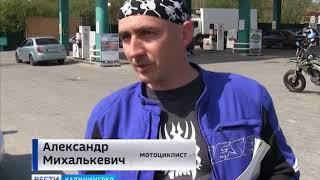В Калининградской области стартовал мотосезон