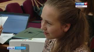В Смоленской области стартовал прием документов в вузы