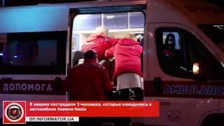 В Днепре водитель на BMW уходил от погони и устроил ДТП с тремя пострадавшими