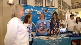 В Саратове презентовали «Год добровольца»