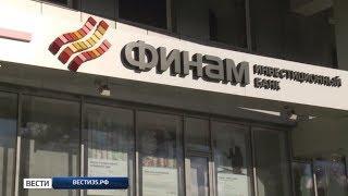 В Вологде открылся новый офис компании «Финам»