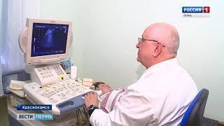 В Краснокамске работала выездная онкополиклиника
