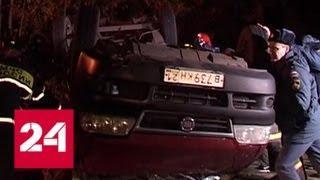 Смертельное ДТП: в Чувашии объявлен траур, водитель грузовика задержан - Россия 24