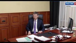 Губернатор Пермского края прокомментировал обращение президента