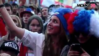 Россия - Хорватия | Фан-зона  Санкт-Петербурга
