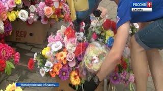 В Кемерове начали разбирать стихийный мемориал после трагедии в «Зимней вишне»