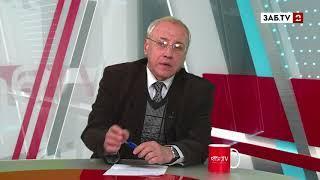 Касьянов: Разговоры о выгодном географическом положении Забайкалья  теряют актуальность