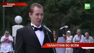 Республиканская литературная премия имени Г.Р.Державина - ТНВ
