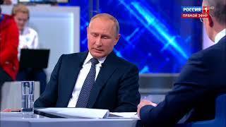Владимир Путин рассказал о налоговой политике государства.Прямая линия.