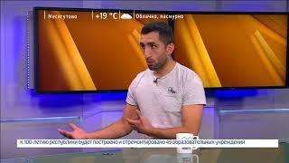"""В Уфе пройдет 3-я Всероссийская премия """"Мобильный репортер года"""""""