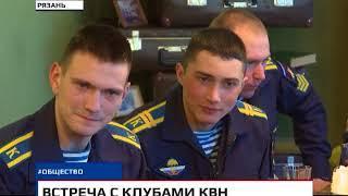 Новости Рязани 28 февраля 2018 (эфир 18:00)