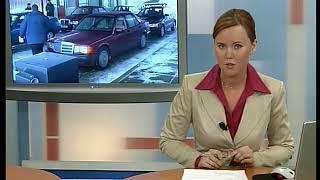 Новости 2010 01 18