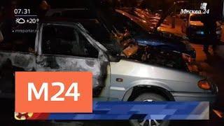 Огонь повредил несколько припаркованных автомобилей на юге Москвы - Москва 24