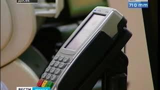 Российские банки смогут замораживать кредитные карты при подозрении на кражу