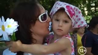 День семьи, любви и верности отметили в Биробиджане(РИА Биробиджан)