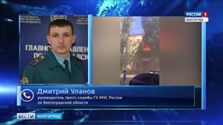 Неосторожное курение стало причиной пожара и гибели людей в Волгограде