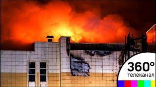 ТЦ в Кемерово не перестраивался и не проходил проверок безопастности