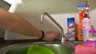 40 тысяч костромичей на сегодняшний день остаются без горячей воды