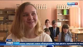 Псков-Вести 03.10.2018 14-25