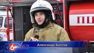 Новости ТВ 6 Курск 05 12 2018