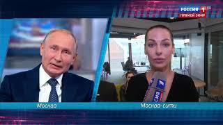 Владимир Путин объяснил Наталье Красновой когда блогер станет профессией