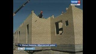 В селе Ибресинского района появится клуб-трансфомер