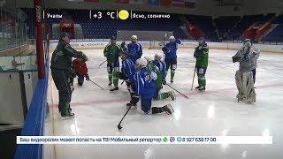 Хоккей-24 - 06.04.18