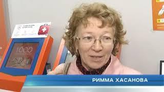 SITILINK открыл второй магазин в Оренбурге