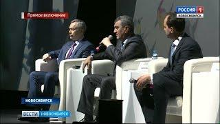 В Новосибирской области проходит первый в России Форум социальных и культурных