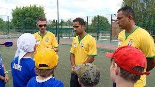 Бразильские тренеры провели мастер-класс для юных волгоградцев