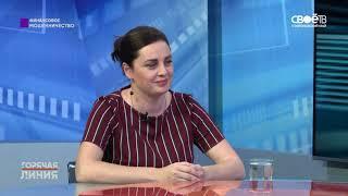 Горячая линия. Деньги. Финансовых мошенничества в Ставропольском крае