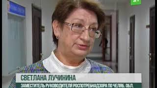 Еще одна школа в Челябинске закрыта на карантин