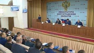 В прокуратуре Волгоградской области обсудили соблюдение законодательства об охране природы