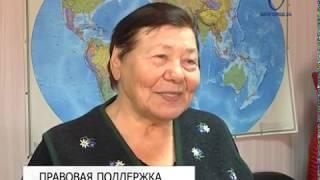 Белгородский правовой центр «Точка опоры» стал победителем конкурса президентских грантов