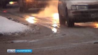 К концу недели в Башкирии похолодает до -25