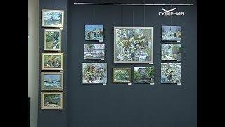 В Самаре открылась персональная выставка художницы Юлии Кузнецовой