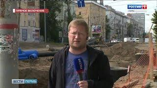 В Мотовилихе в выходные 30 домов остались без воды