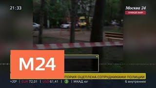 Очевидец рассказала о захвате заложников на востоке столицы - Москва 24