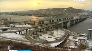 Четвёртый красноярский мост официально назван Николаевским