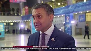 Выпуск новостей 10.12.2018