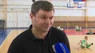 В первой спортивной школе стартовал межрегиональный турнир по баскетболу (ГТРК Вятка)