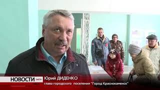 В Краснокаменске из желающих проголосовать выстроилась очередь
