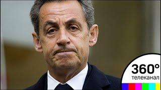 Саркози отпустили после 25-часового допроса