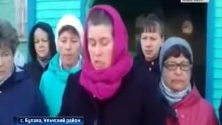 Перебои электричества в с. Булава