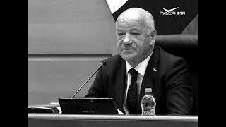 Дмитрий Азаров выразил соболезнования родным и близким Виктора Сазонова