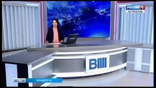 Жители Астраханской области рассказали о своих проблемах по телесвязи