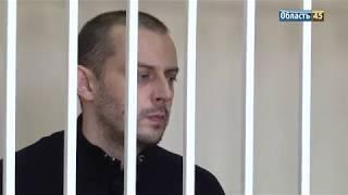 В Кургане начался суд над руководителем областного УФНС Владимиром Рыжуком
